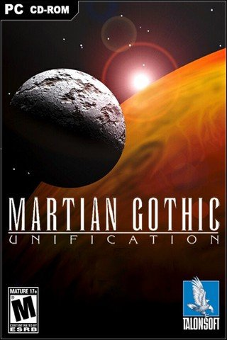 martian gothic unification ending a relationship