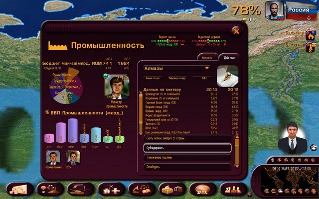 Masters of the world: geo-political simulator 3 (2013) cкачать.