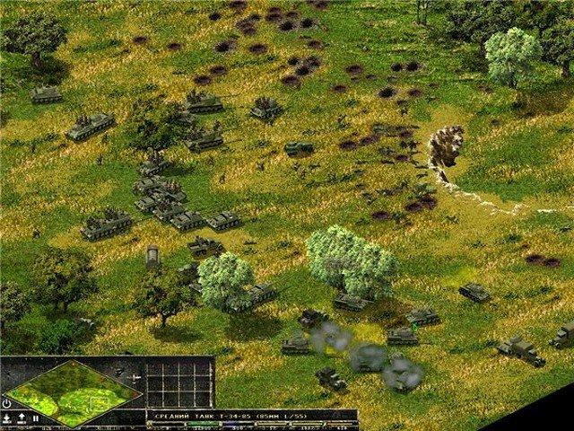противостояние 1997 игра скачать торрент - фото 9
