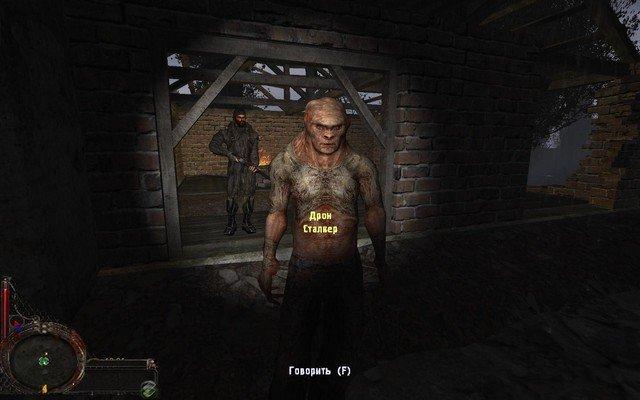 Скачать игру сталкер тень чернобыля через торрент бесплатно на русском.
