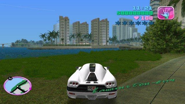 Gta vice city super cars скачать