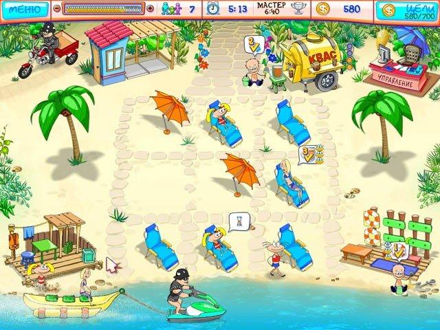 Масяня и пляжные заморочки скачать игру бесплатно полная версия на.