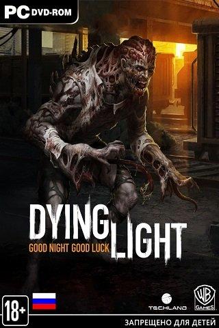 Dying light the following xbox 360 скачать.