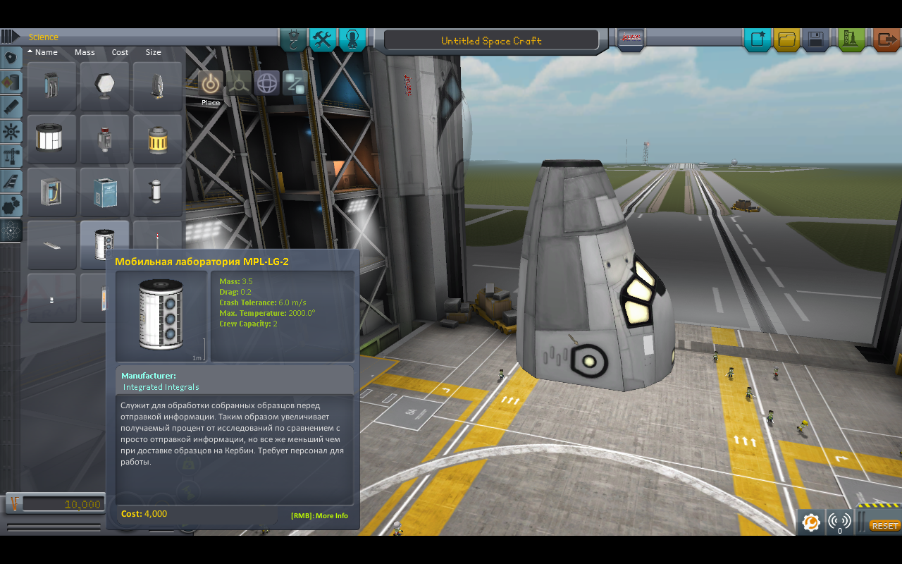 Скачать на андроид kerbal space program