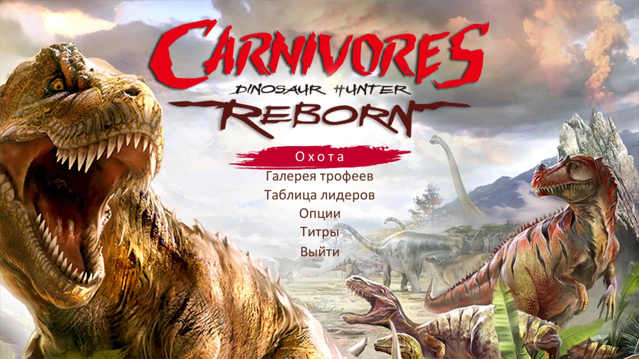 Скачать сериалы про динозавров через торрент prakard.