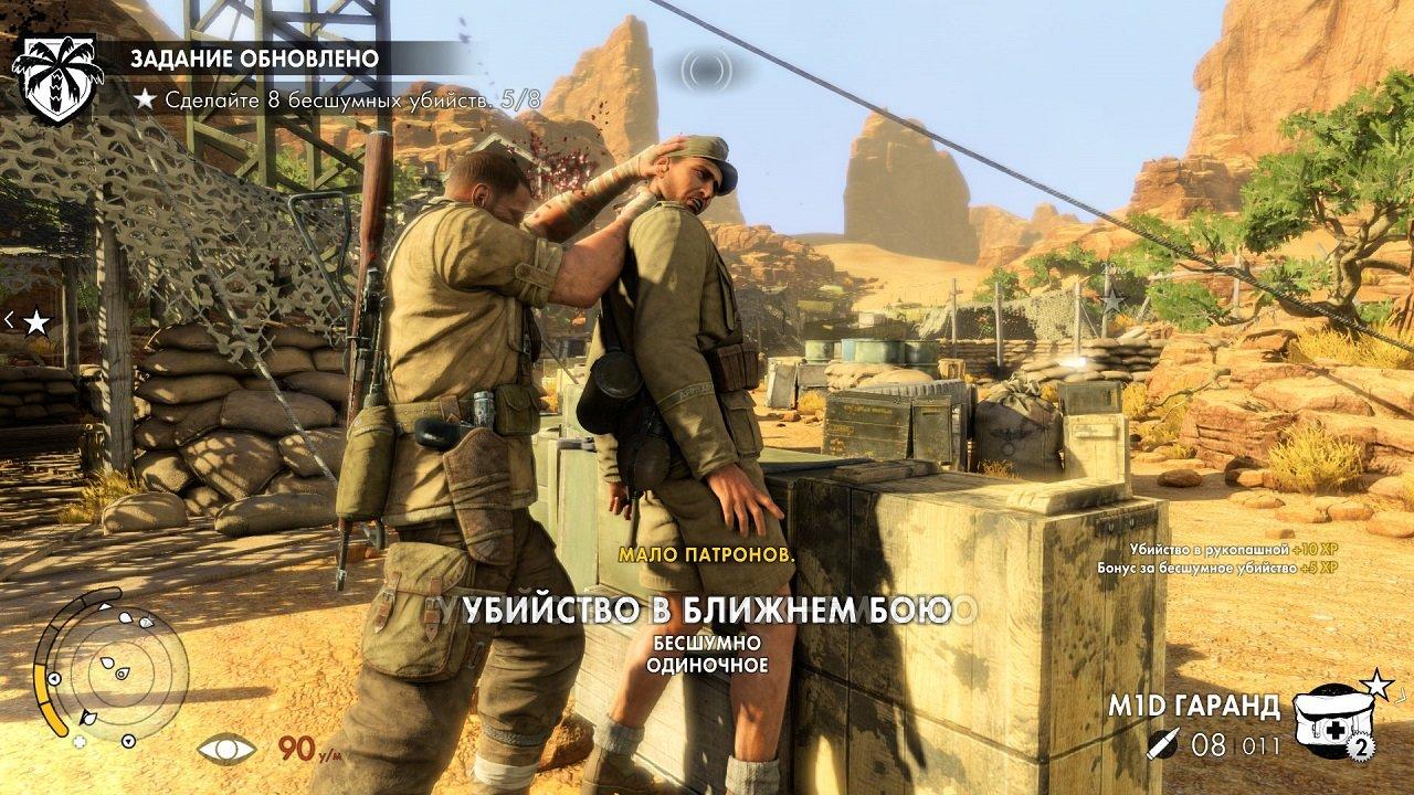 Снайпер элит 3 скачать на пк