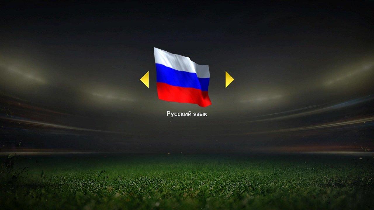 Точные прогнозы на футбол на сегодня