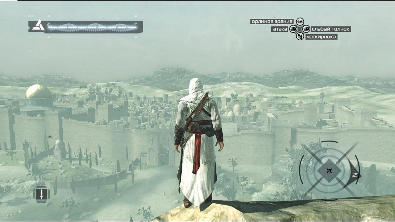 How to download asassin's creed 1 repack by rg mechanics ( 2. 29 gb.