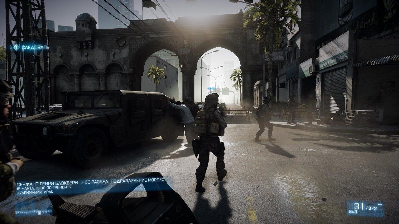 Download battlefield 3 multiplayer with sp 3dm crack games | free.