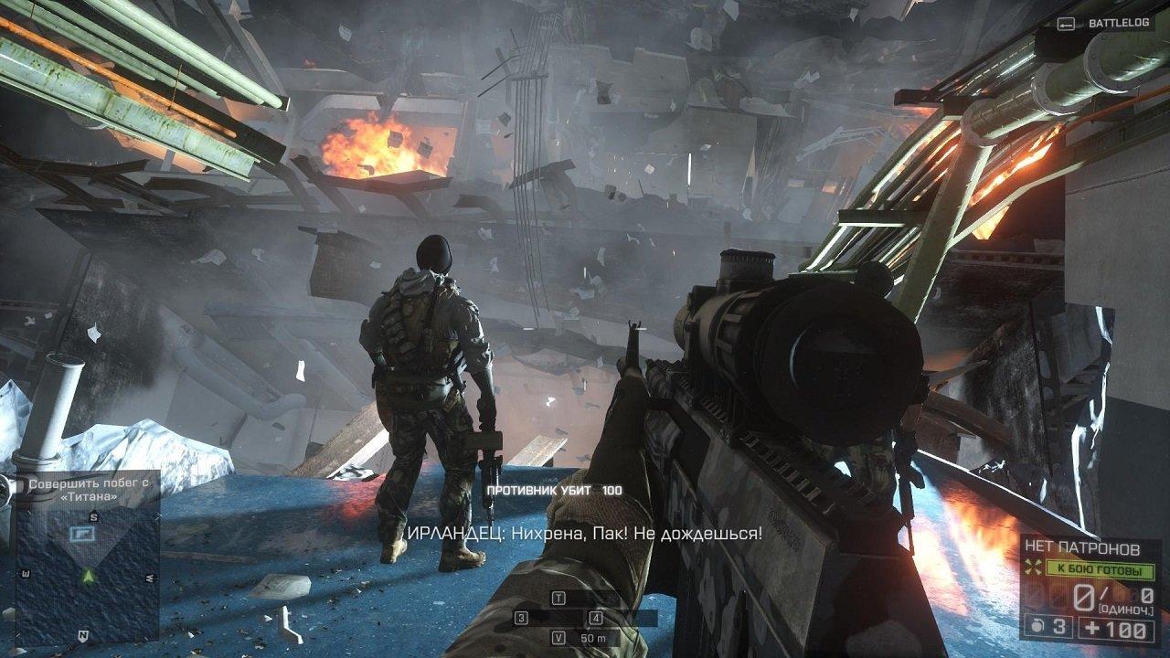 Скачать через торрент battlefield 4 на пк