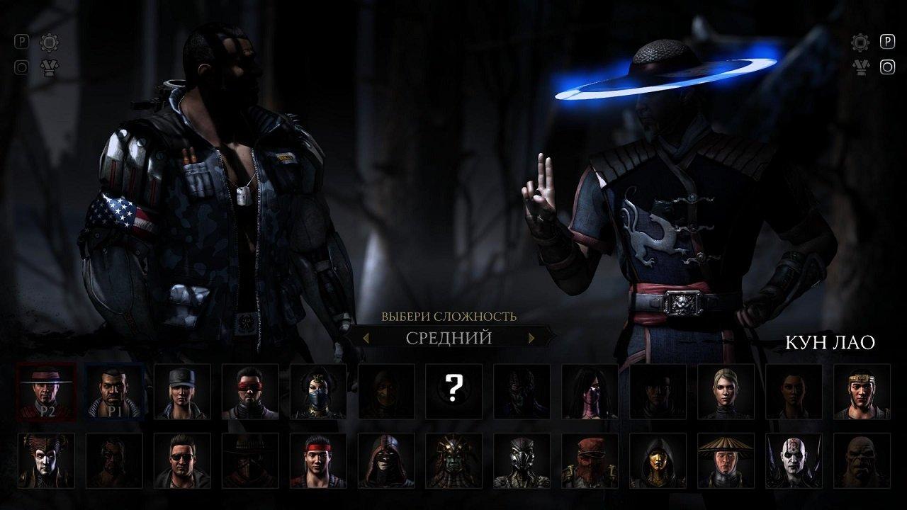 Mortal Kombat X скачать через торрент бесплатно на компьютер