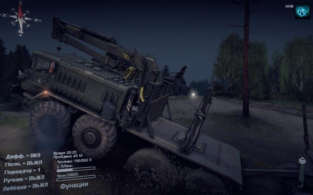Скачать игру spin tires 2017 через торрент полную версию на русском