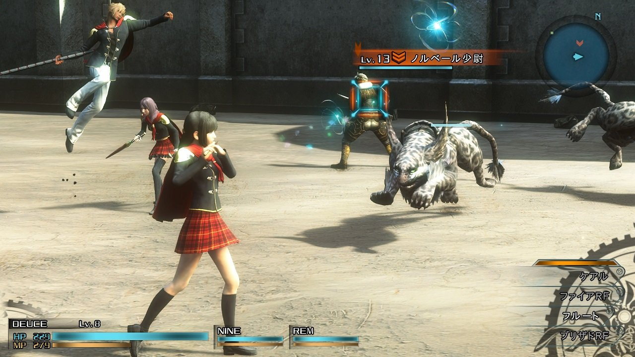 Final fantasy type-0 psp iso download | portalroms. Com.