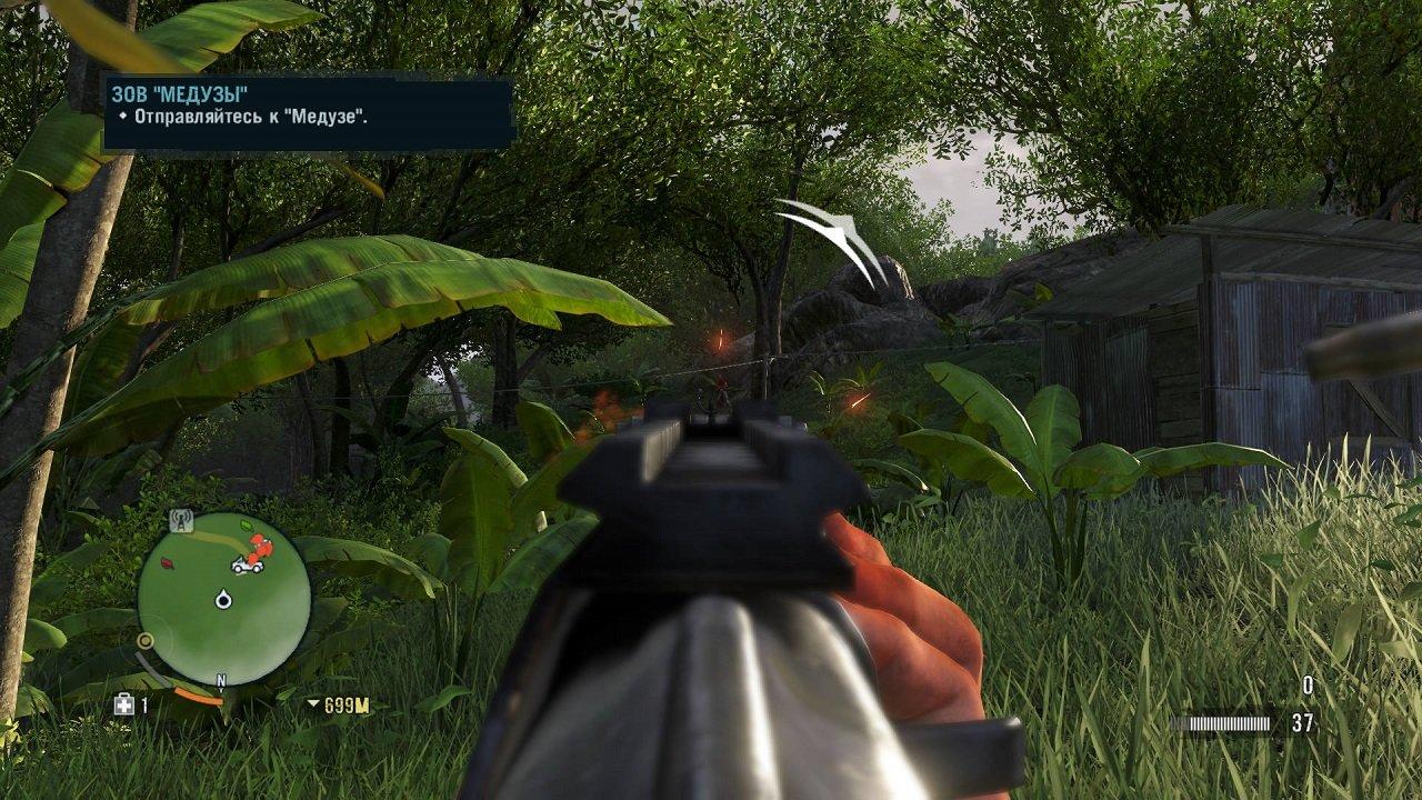 Far Cry 3 для PS3 скачать через торрент на …