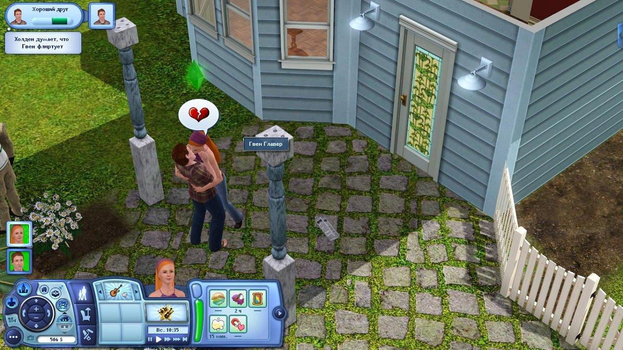 Sims 3 скачать без ключа