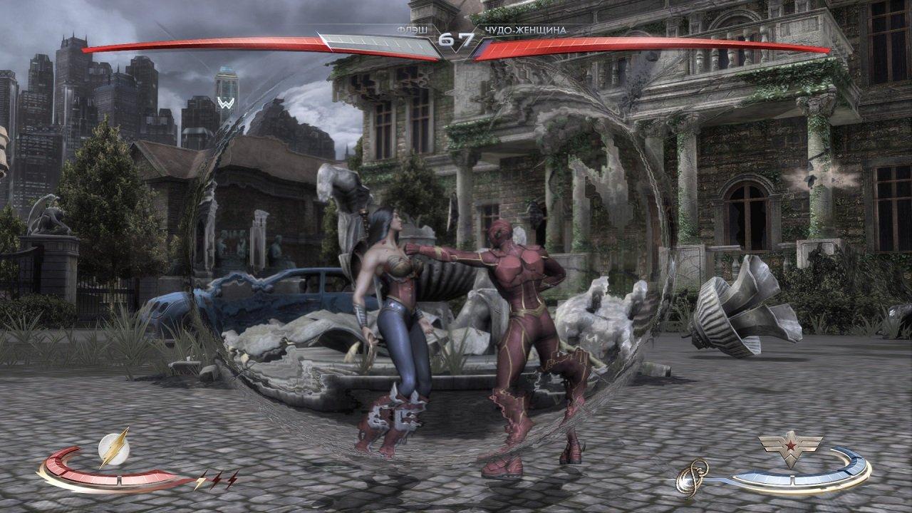 Download injustice: gods among us | backbox repack games | free.