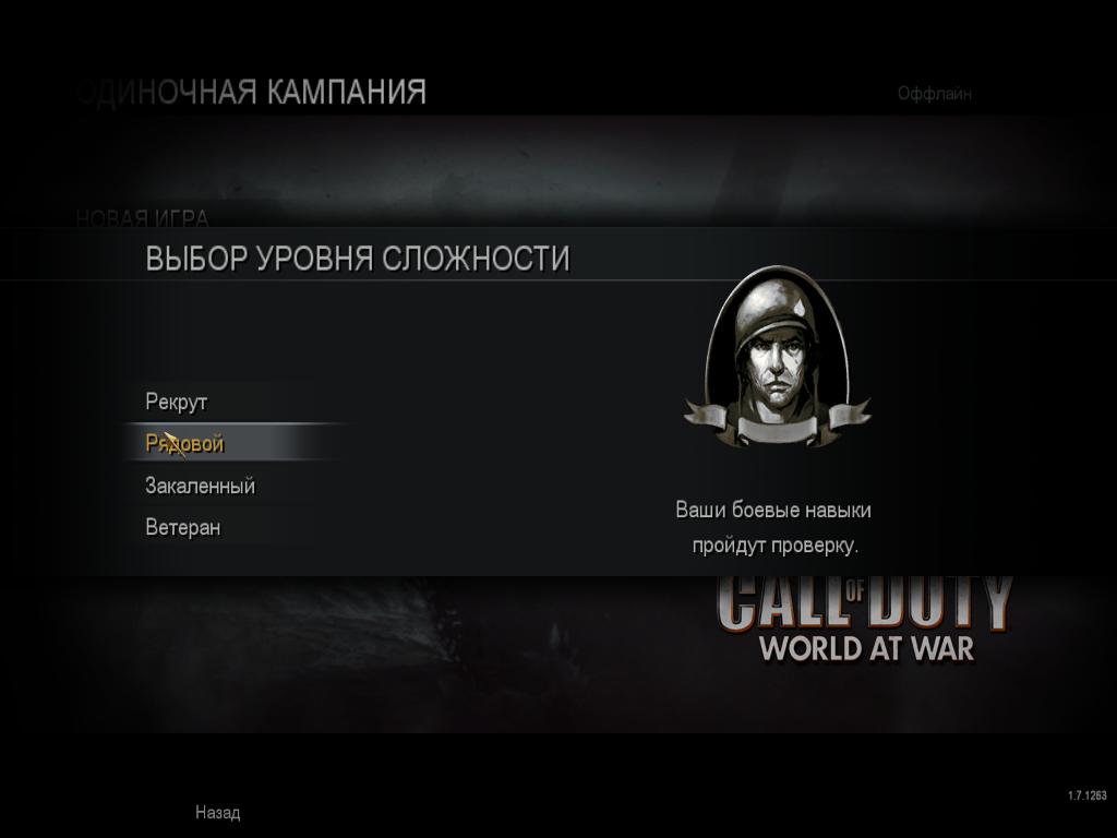 Call of duty: world at war скачать через торрент игру бесплатно.