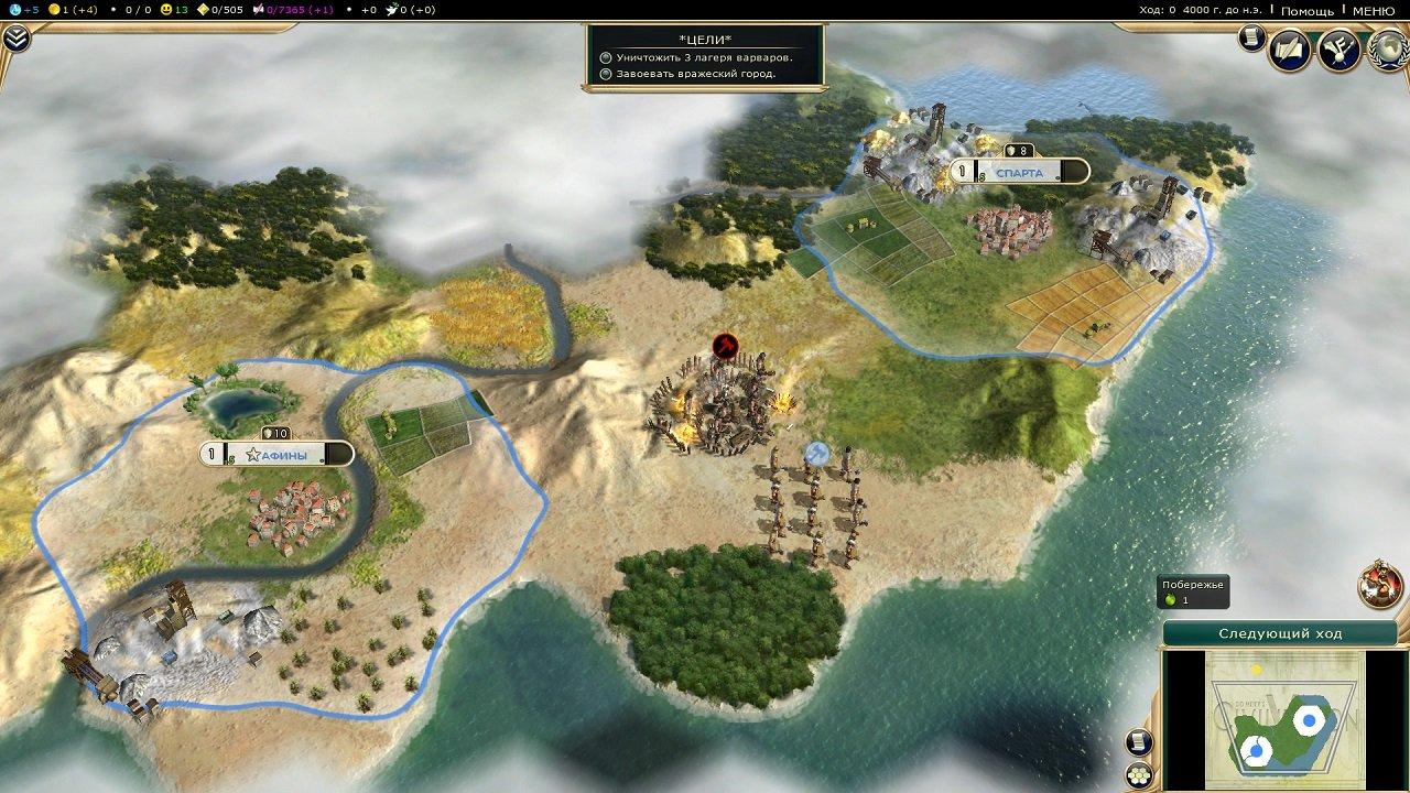 Играть онлайн цивилизацию без регистрации