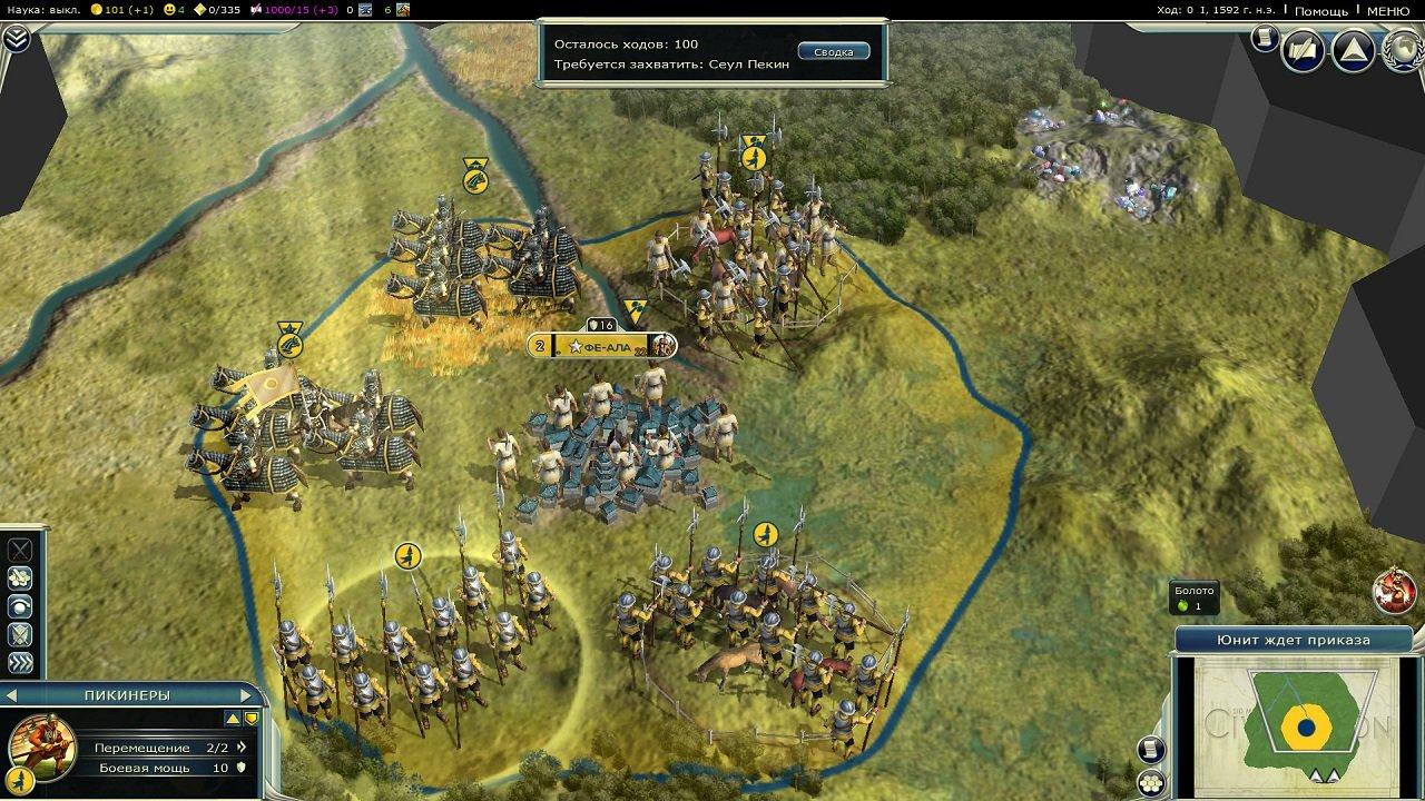 Скачать игру симулятор цивилизации