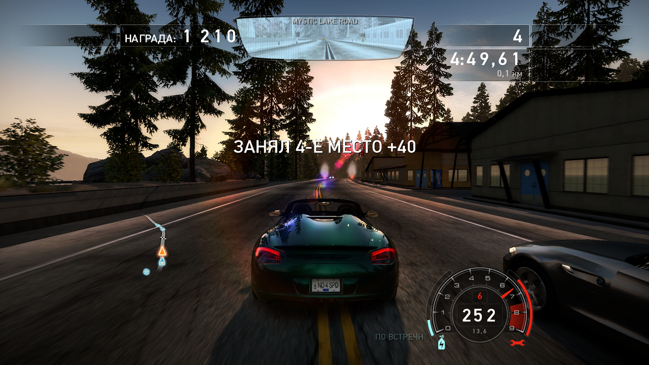 Need for speed антология (2000-2009) pc   repack by r. G. R3pack.