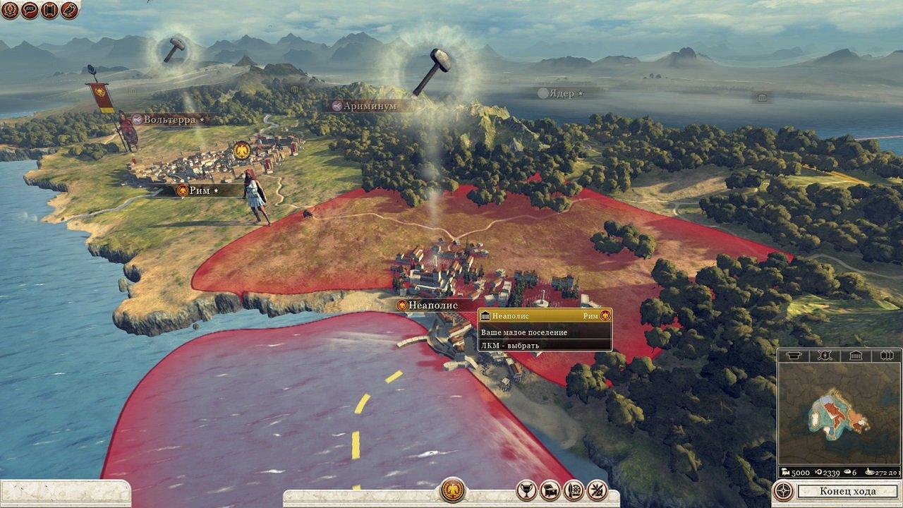 Total war: rome 2 (2013) скачать через торрент игру.