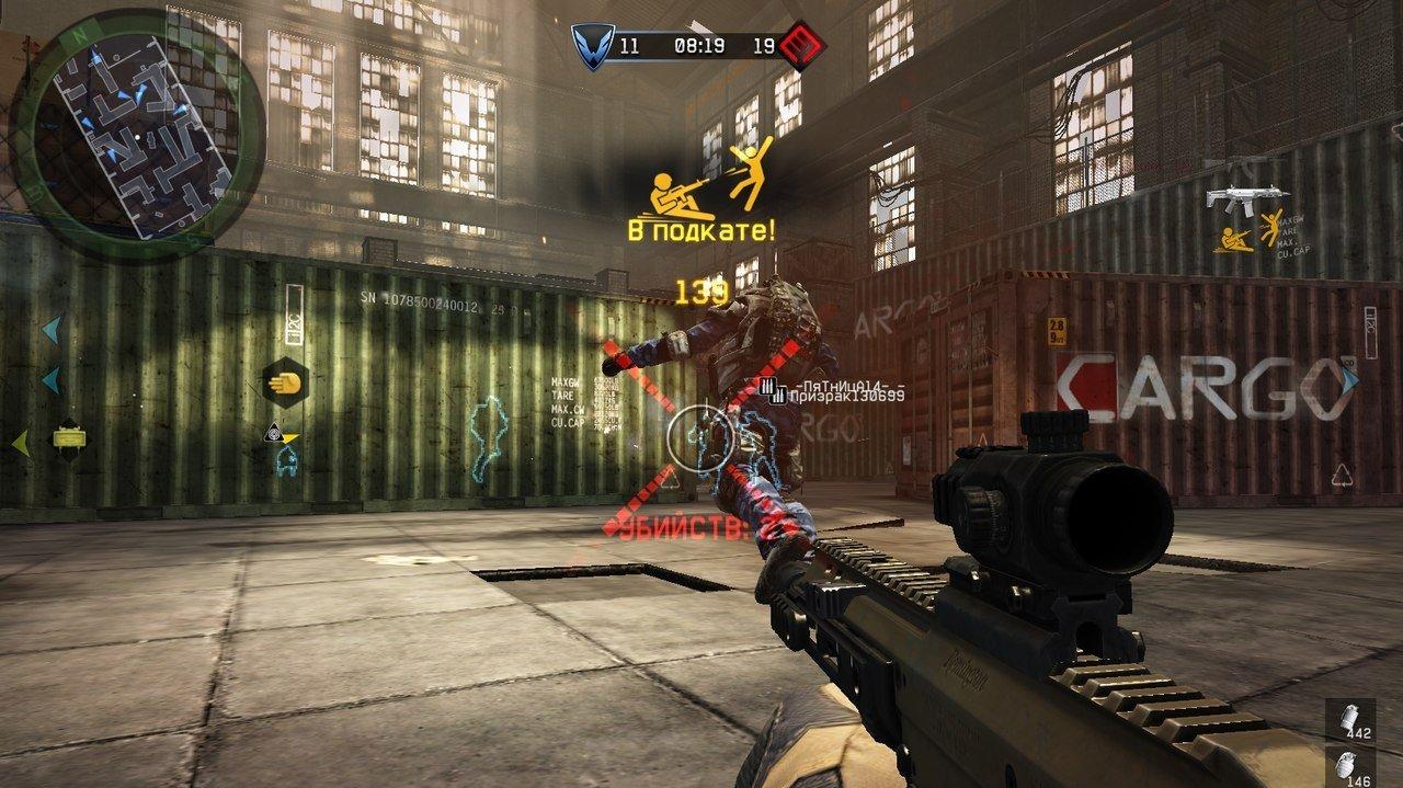 Игра варфейс 3 скачать бесплатно на компьютер