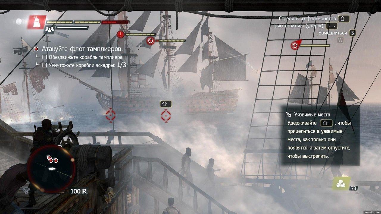 Assassin's creed freedom cry скачать торрент бесплатно.