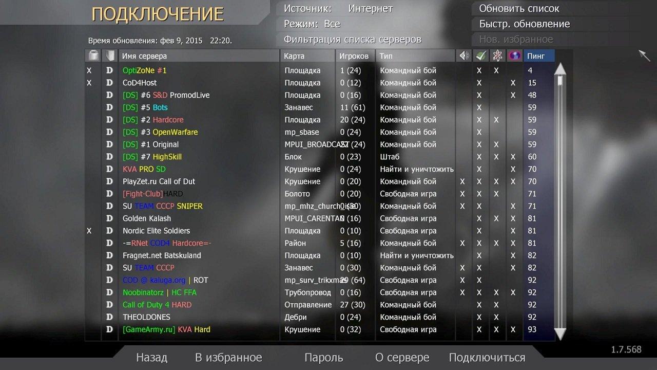 Скачать call of duty 4: modern warfare торрент бесплатно на компьютер.