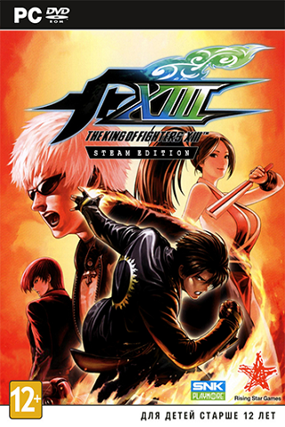Игру King Of Fighters