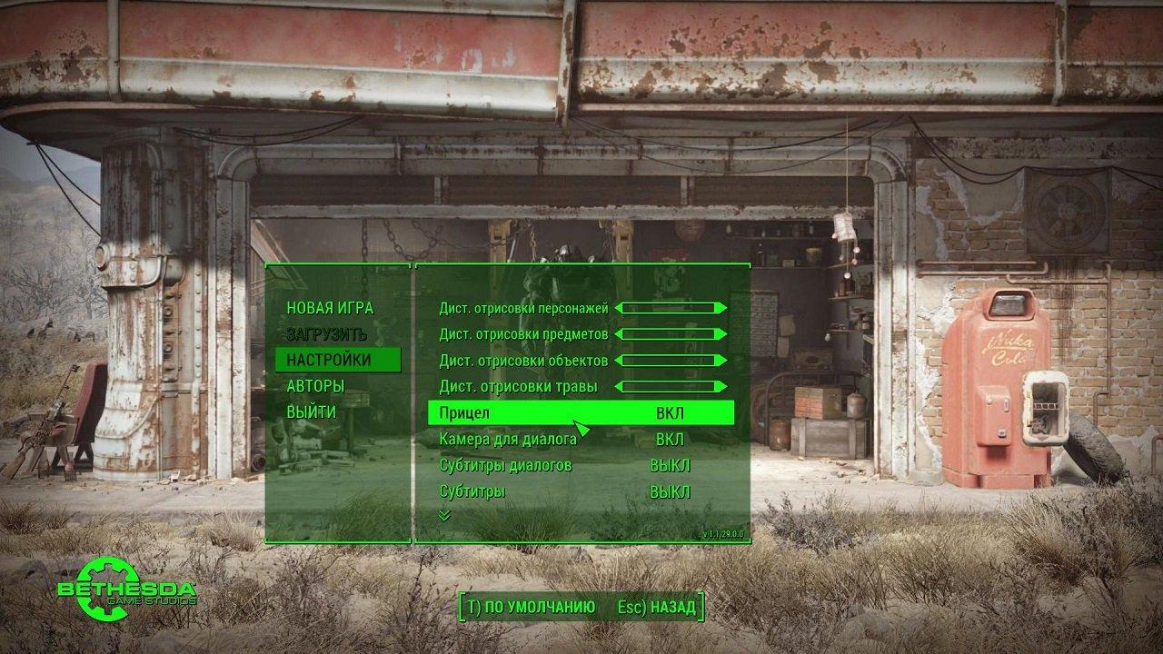 Fallout 3 скачать торрент от механиков бесплатно prakard.