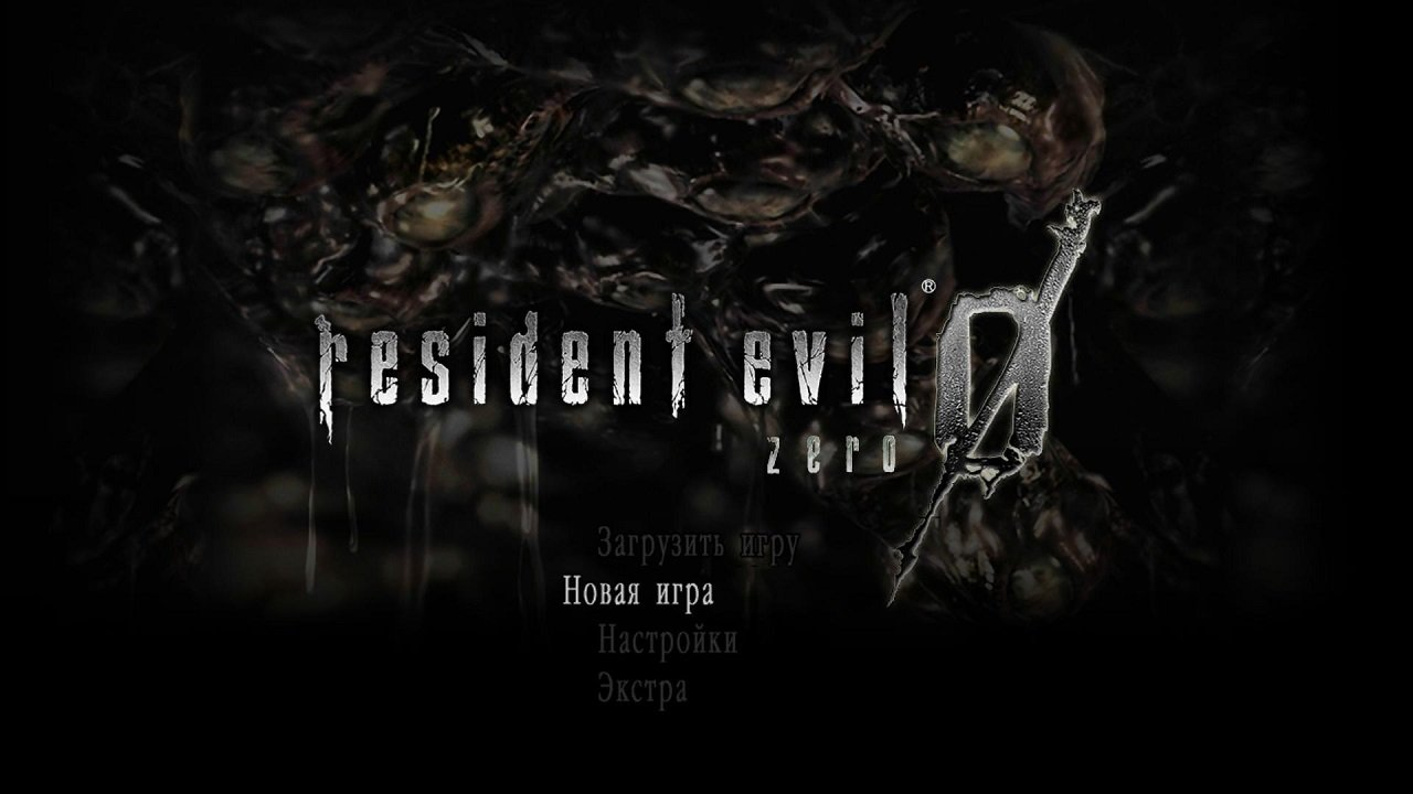 Resident Evil Zero Торрент