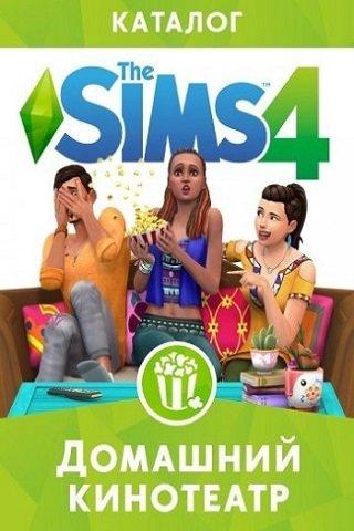 The sims 4: домашний кинотеатр — характеристики и описание, дата.