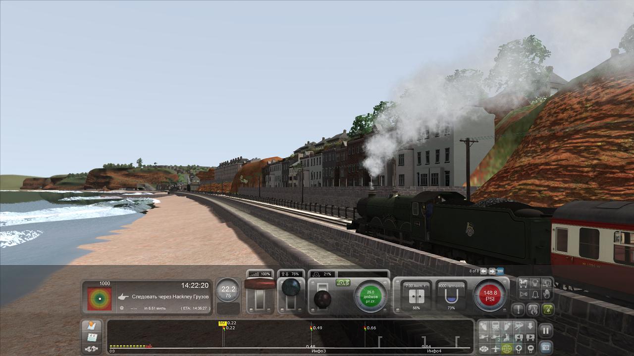 Скачать машинист поезда симулятор через торрент