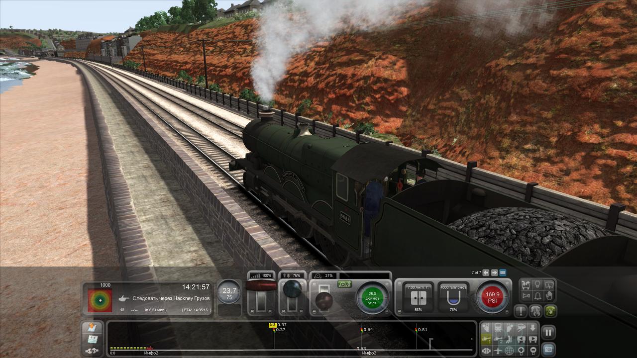 Симулятор поезда с русскими поездами скачать торрент