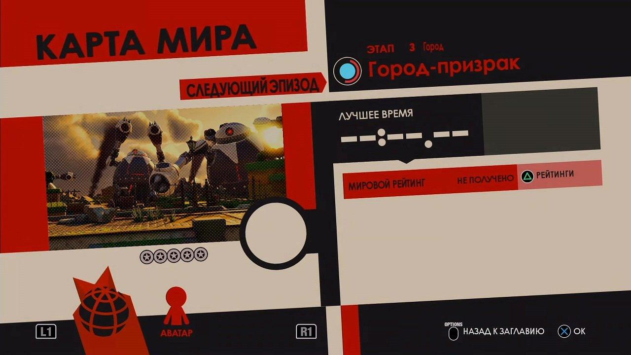 Скачать the crew на пк через торрент на русском.